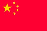 中文 繁体字