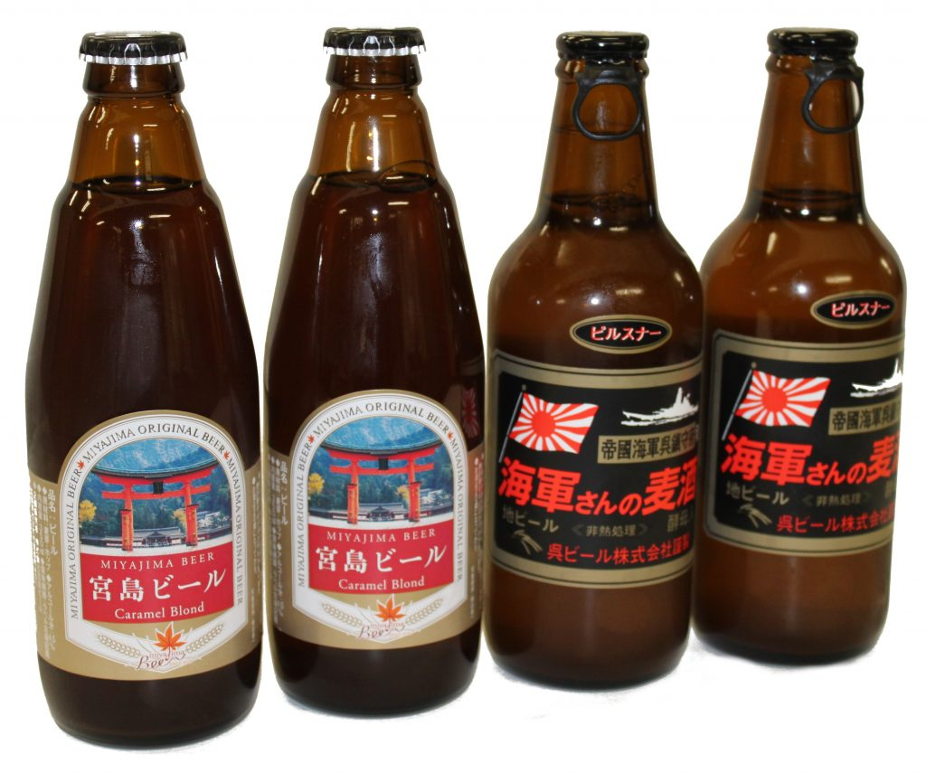 ひろしま地ビール販売開始