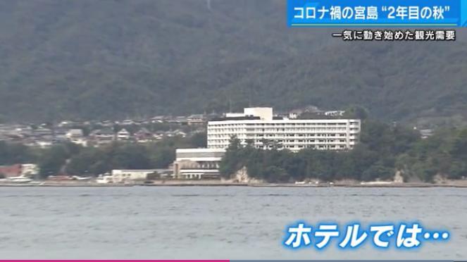 TSSテレビ新広島で放送されました。